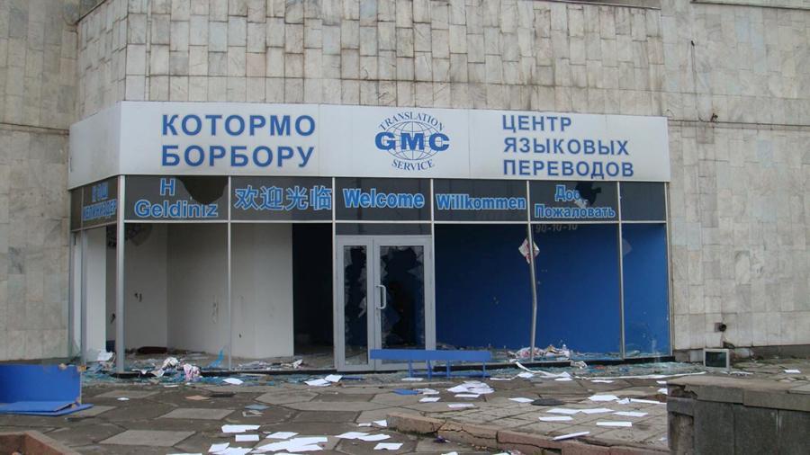 bishkek-revolution-04