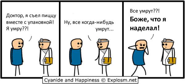 comic-08