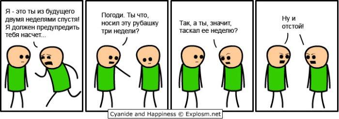 comic-09