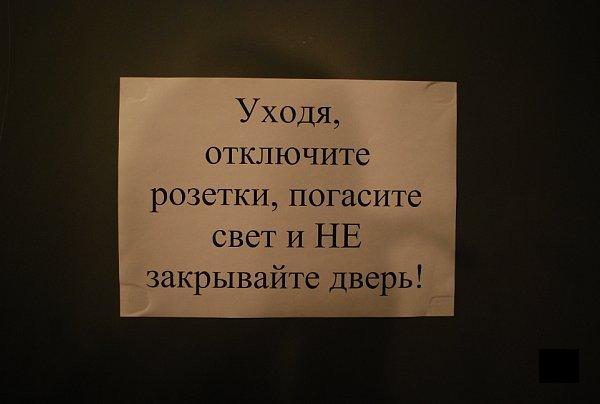 nadpisi-03