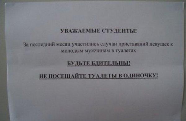 nadpisi-11
