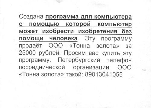 nadpisi-30041010-23