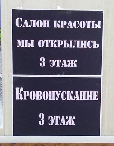 nadpisi2-04
