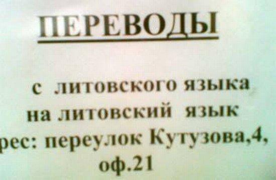 nadpisi2-25
