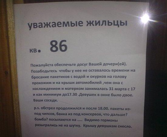 nadpisi2-62