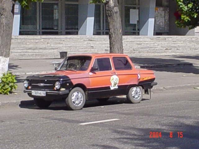 zaz-28