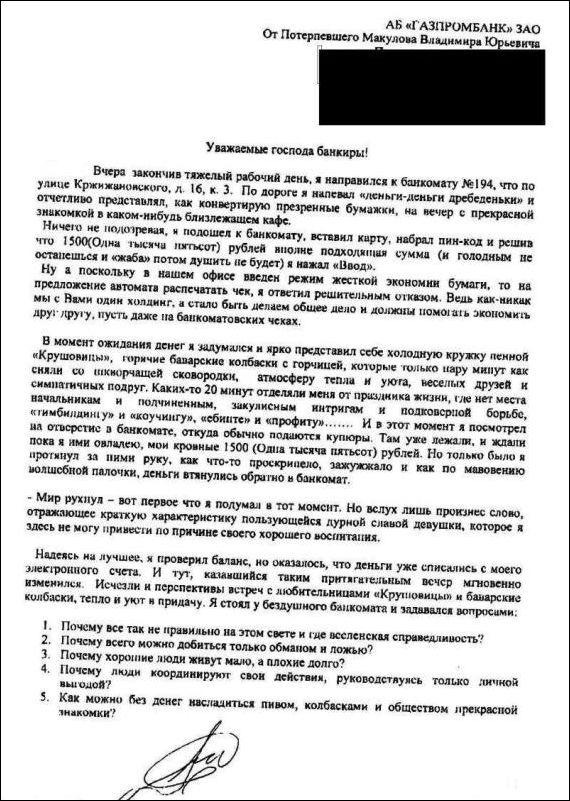 Заявление в налоговую по форме р14001 - a
