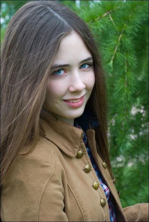 Диана
