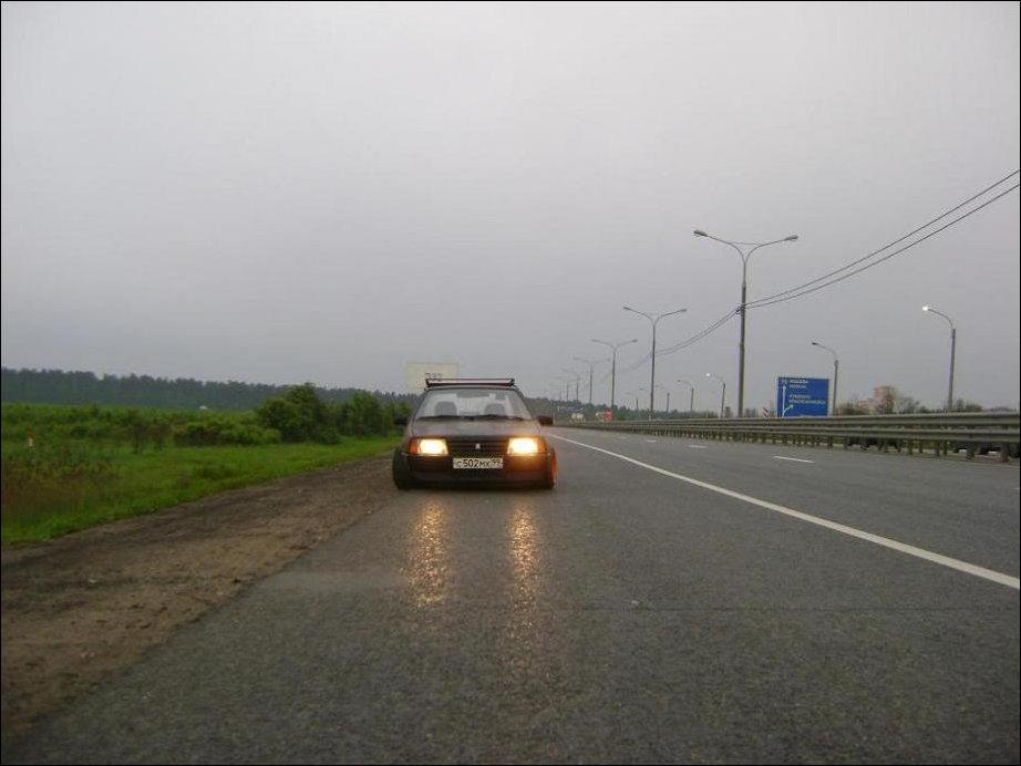 Заниженный ВАЗ 21099