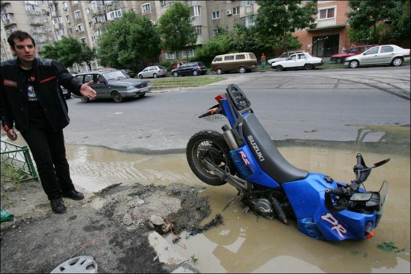 Неудача на дороге