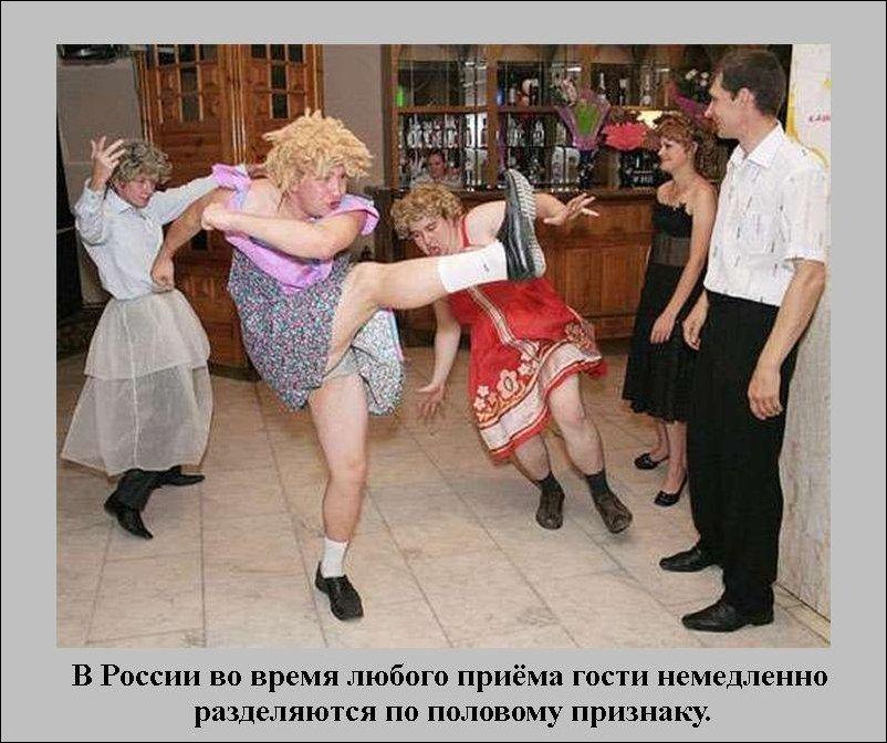 Что думают иностранцы о России