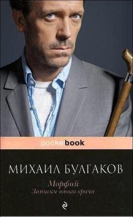Старым книгам - новые обложки