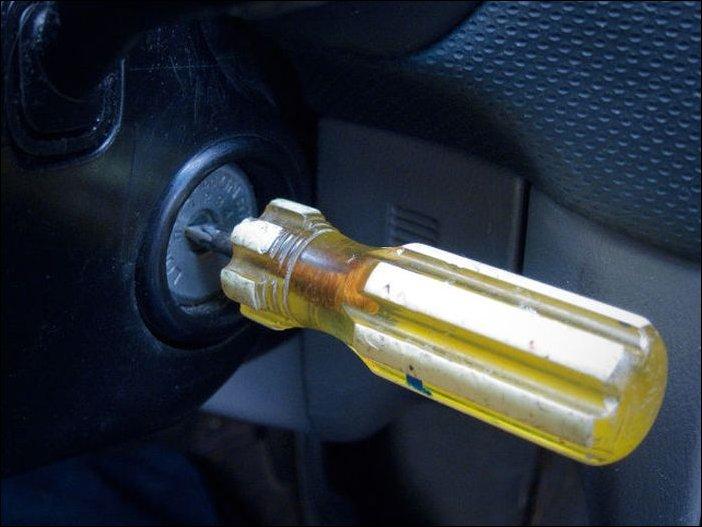 Ключ для автомобиля