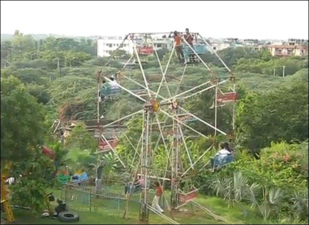 Индийское колесо обозрения