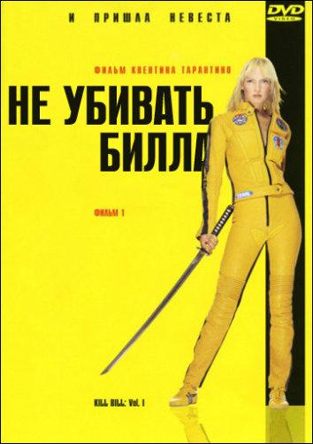 Фильмы из параллельной вселенной