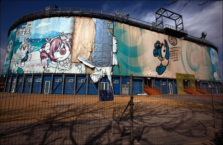 Заброшенные олимпийские объекты