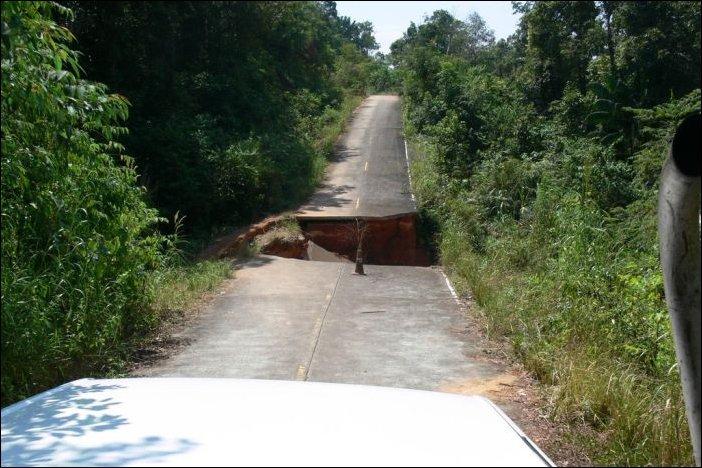 Проблема на дороге