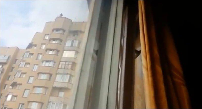 Прыжок с крыши