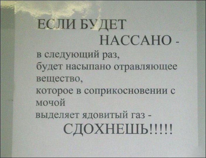 Приколы в лифтах