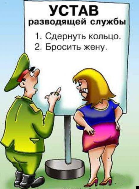 caricatura-04