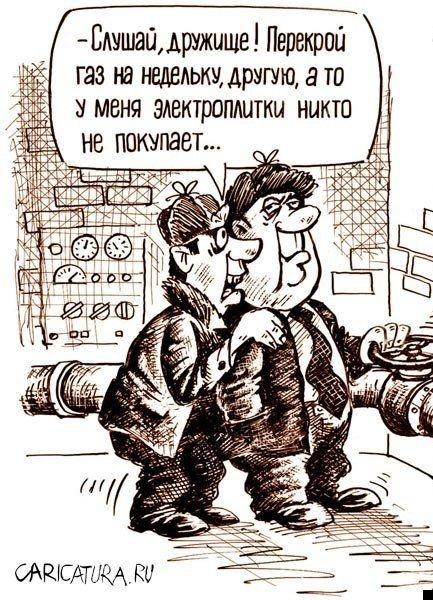 caricatura-08