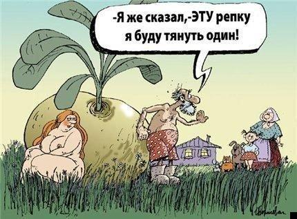 caricatura-09