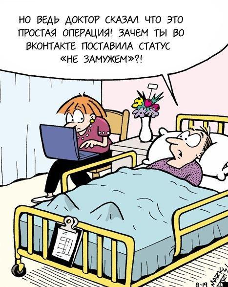 caricatura-12