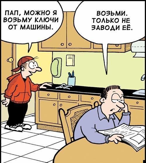 caricatura-13