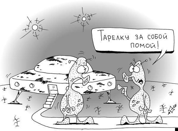 caricatura-18