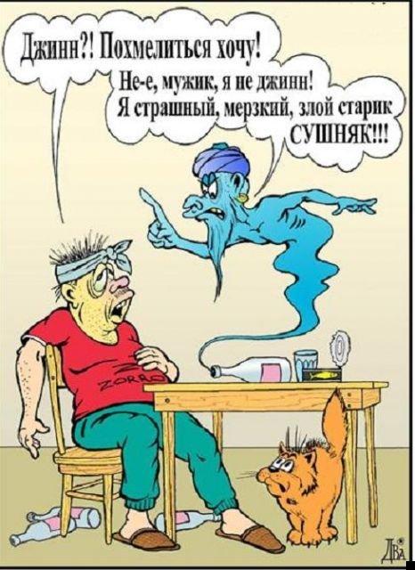 caricatura-21