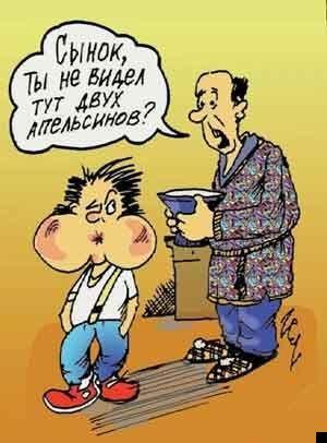 caricatura-22