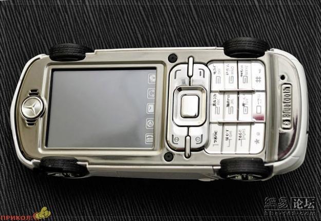 cellular-07