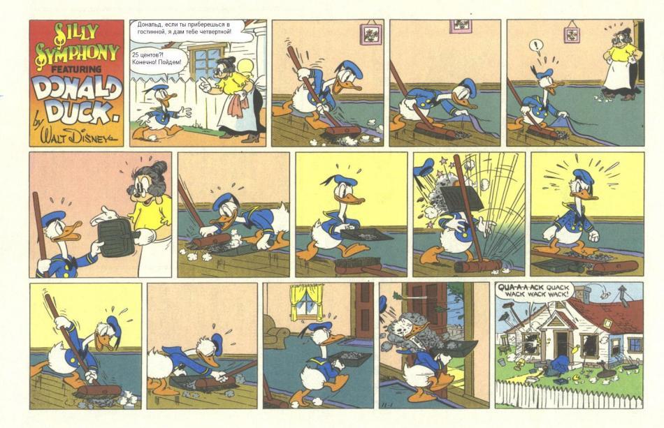 donald-duck-comics-1936-11