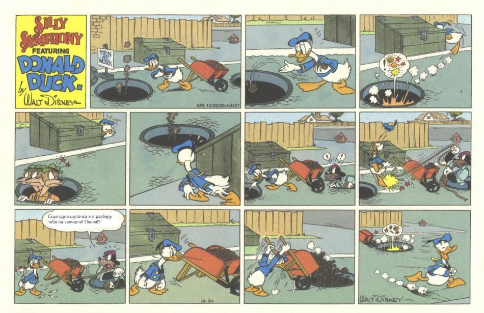 donald-duck-comics-1936-17