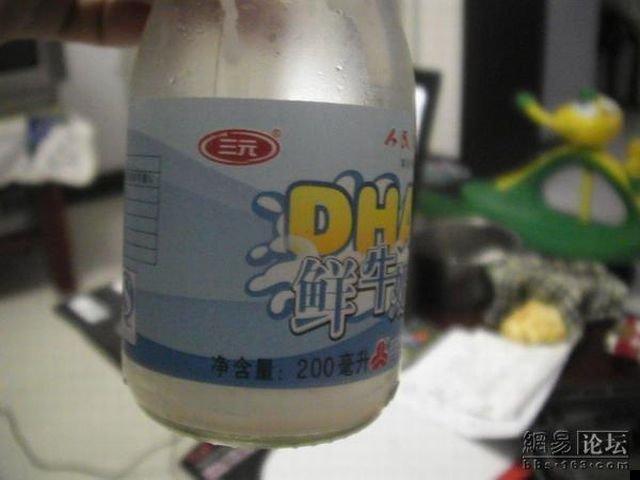 milk-surprise-01