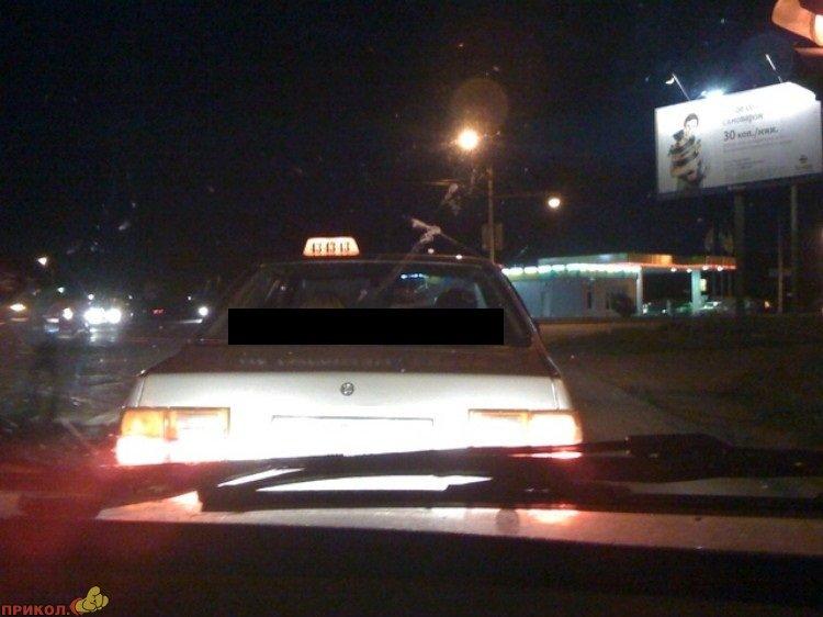 taksi-01