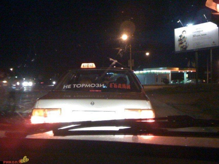 taksi-02