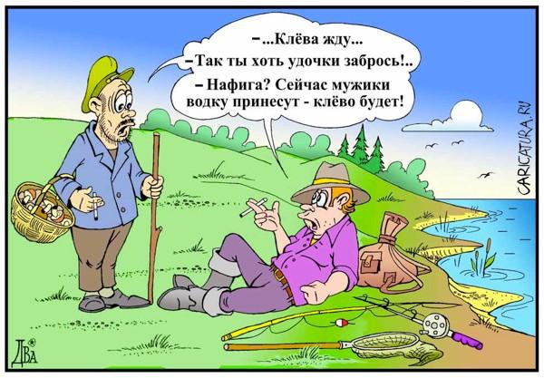 на рыбалку и охоту с женой