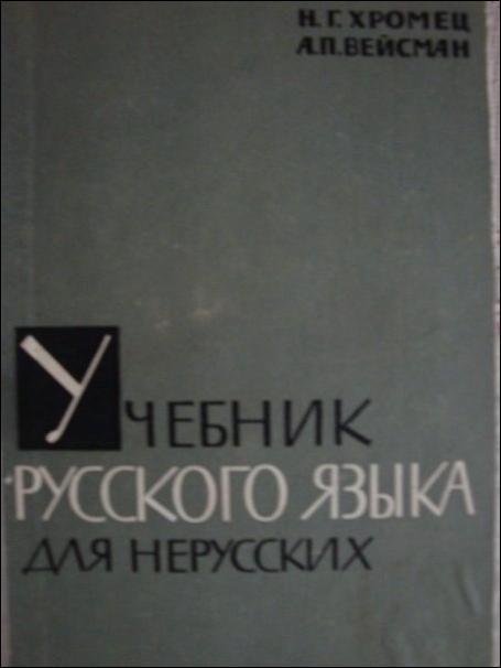 podborka-27august-2010-07