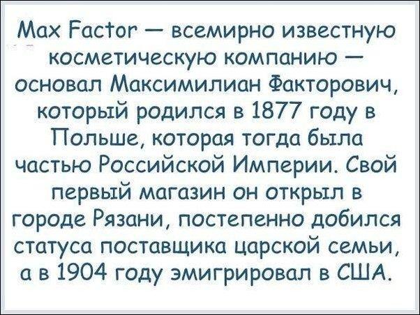 Интересные факты о разном