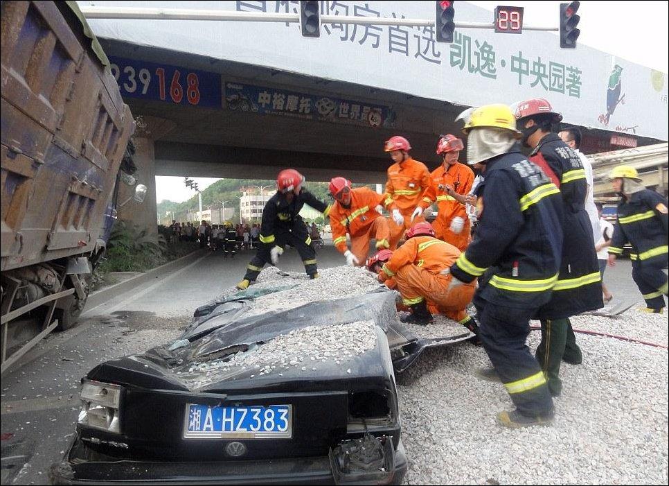 Ужасная авария