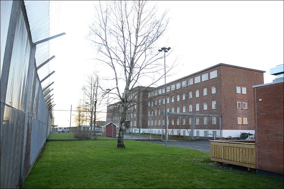 Норвежская тюрьма Ила