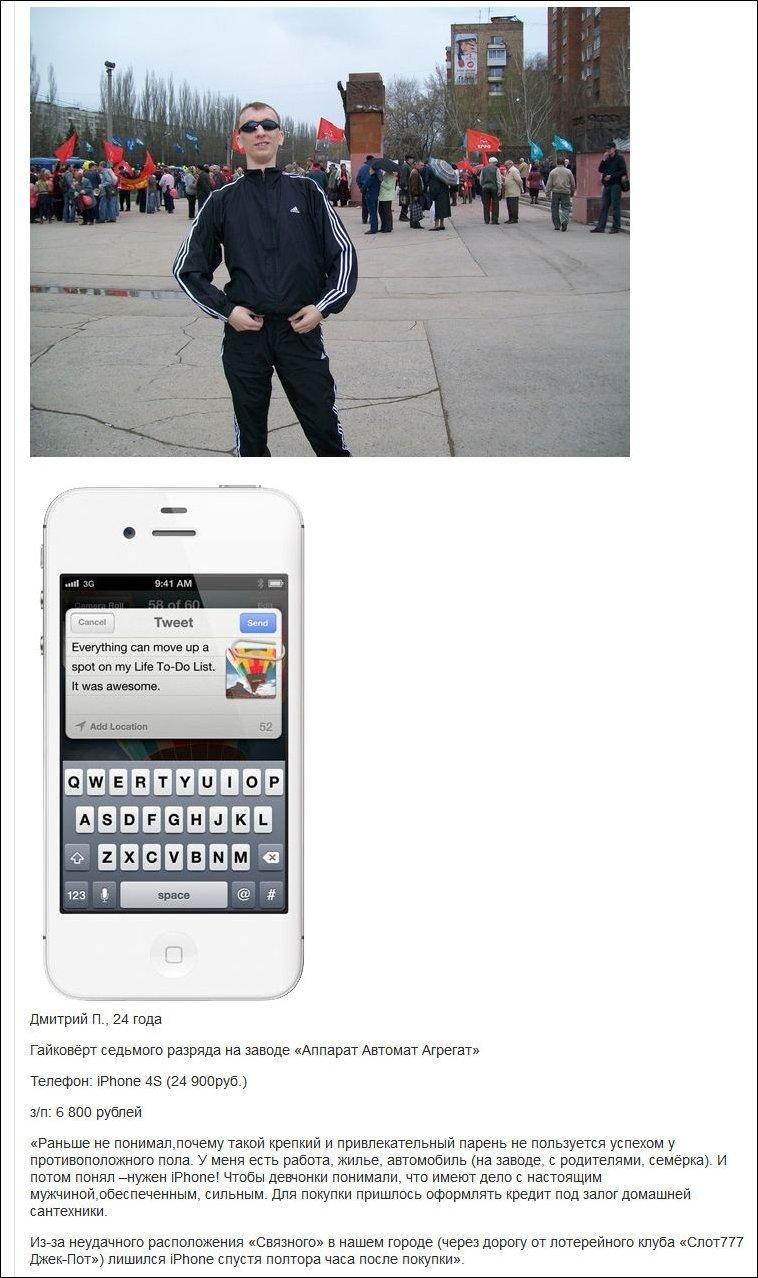 Когда смартфон умнее своего хозяина