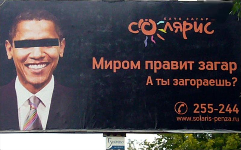 Знаменитости в рекламе