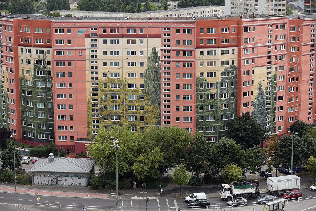Графити на жилом доме