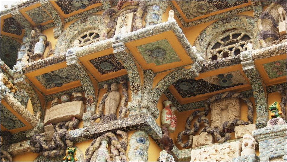 Фарфоровый дом