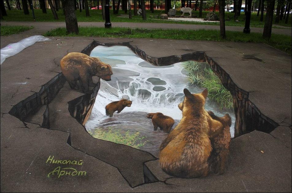 Трехмерный стрит-арт Николая Арндта