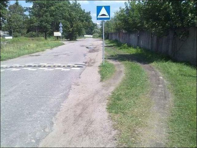Картинки из России