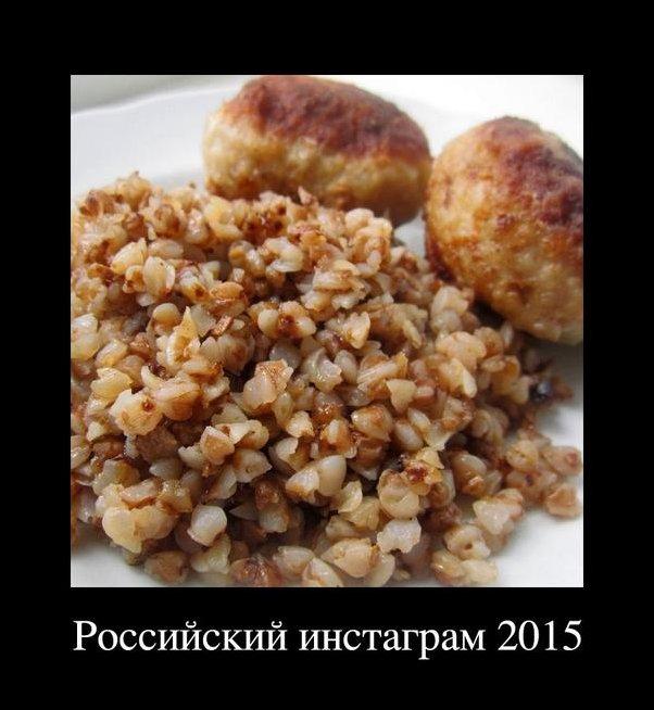 Санкции - запрет импорта продуктов питания