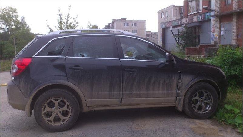 Топором по машине